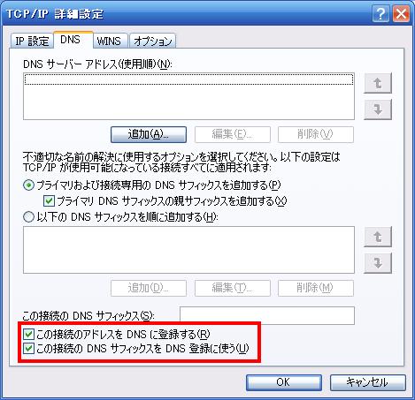 わんこ日記(2007-04-09)